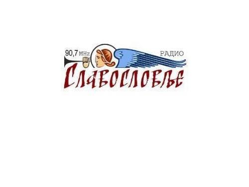 Radio Slavoslovlje