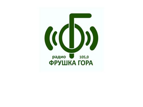 Radio Fruška Gora