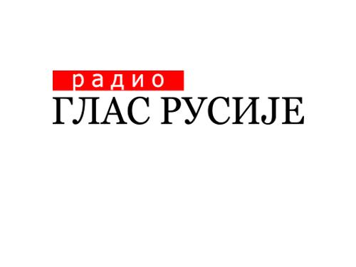 Radio Glas Rusije