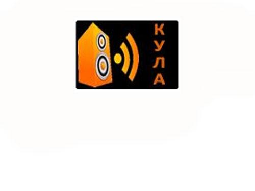 Radio Kulska Komuna