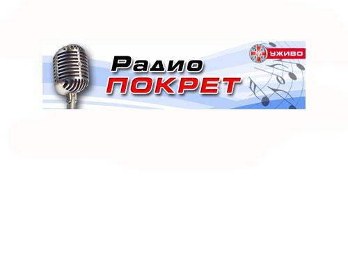 Radio Pokret za Srbiju