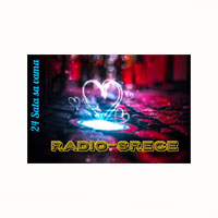 Radio Vaga